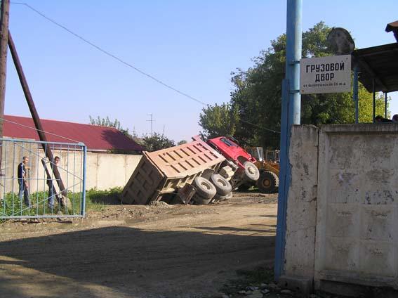Белореченск, авария