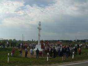 Белореченск, Великовечное