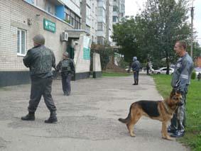 Белореченск, Сберкасса- содержимое сумки