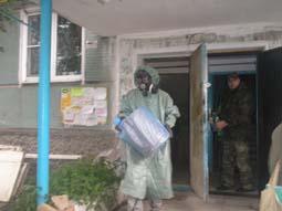 Белореченск, склад ядохимикатов обнаружен в подвале жилого дома