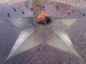 Белореченск, Парк Победы