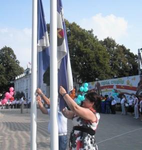знакомства города и района белореченска