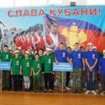 Белореченск, юношеские казачьи спортивные игры
