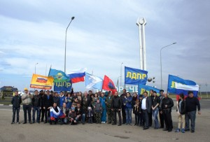 Белореченск, автопробег автопробег в поддержку братского украинского народа. Под лозунгами «Фашизм не пройдет».