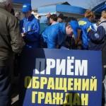 Белореченск, агитпоезд ЛДПР
