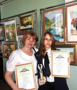 Белореченск, смотр-конкурс «Молодые дарования Кубани» 2014, Юдина Анастасия, стала победителем конкурса  в номинации «Изобразительное искусство»