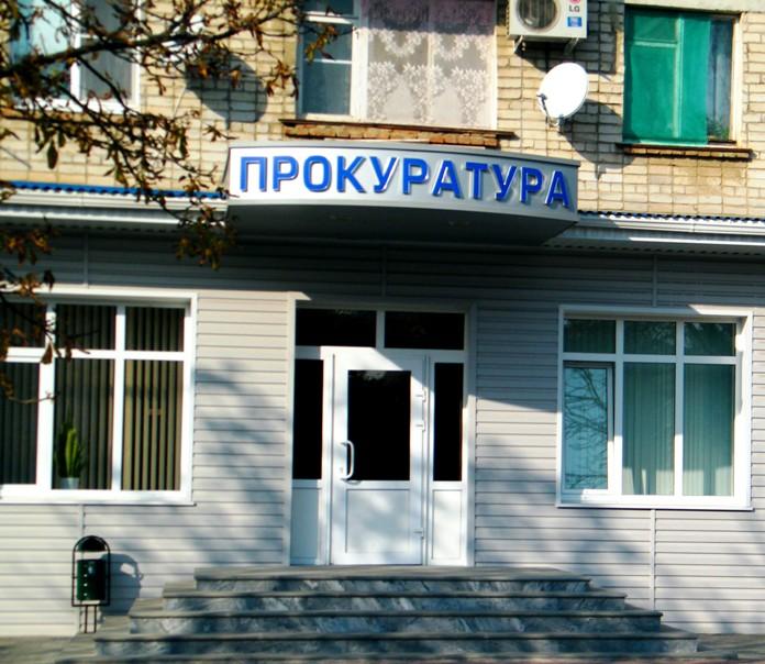Белореченская прокуратура преследует экстремистские группы «ВКонтакте»