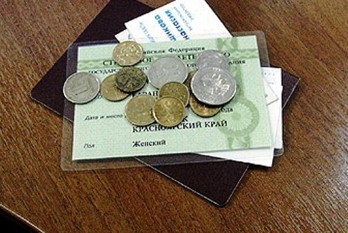 Кто прав: Путин или Пенсионный фонд?