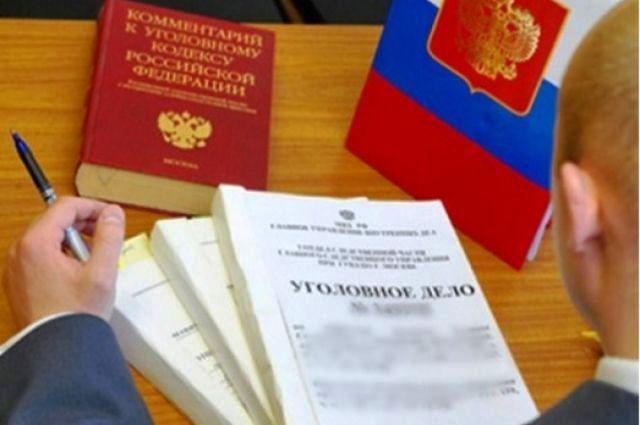 Уголовное дело по факту  фиктивной регистрации четырех китайцев расследовали в Белореченске