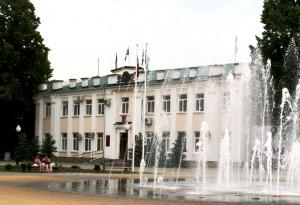 День приема граждан @ Администрация | Белореченск | Краснодарский край | Россия