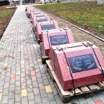 Белореченск, Пшехская, уничтоженная братская могила