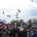 Белореченск, Помним и требуем!