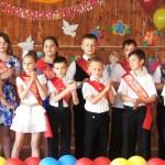 Белореченск, СШ 5, Выпускной в 4 классе