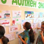 Белореченск, Детям рассказали о безопасности