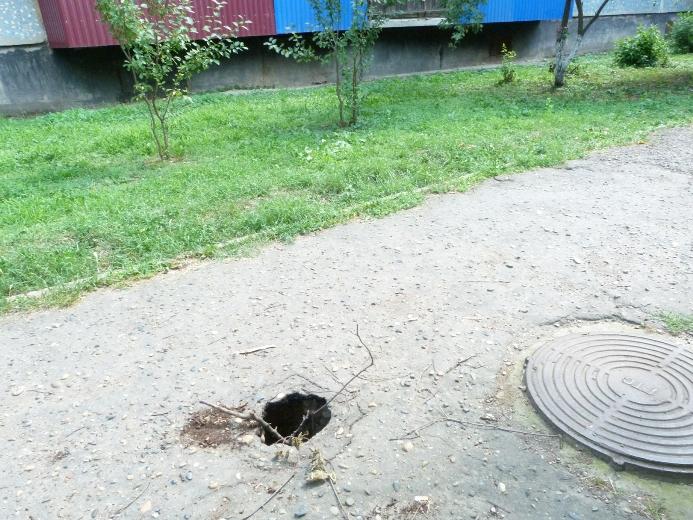 Белореченск, опасная дыра