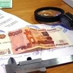 Белореченск, задержаны фальшивомонетчики