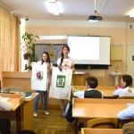 """Белореченск, """"Экологическое Содружество"""" проводит в гимназии семинар по социальной рекламе"""