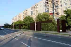 Белореченск, Визуализация проекта торговых павильонов на Ул.Гоголя