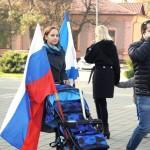 Белореченск, День народного единства