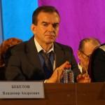 Атаман ККВ переизбран на 5 лет единогласно