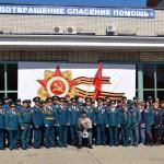 Белореченск, День Спасателя
