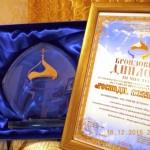 Белореченск, Финал 4 Православного Фестиваля церковных хоров  «Господи, воззвах…»