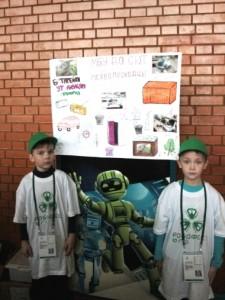 «Первопроходцы» представили завод по утилизации отработанных батареек