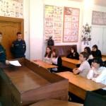 сотрудники Белореченского пожарно-спасательного гарнизона проводят уроки пожарной безопасности  для учащихся старших классов МБОУ СОШ №4 г.Белореченска