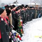 Белореченск, Пшехская, поминовение убиенных казаков