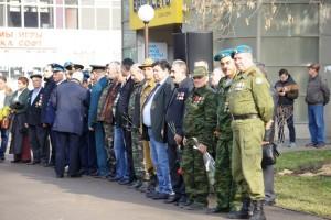 Белореченск, митинг посвященный выводу войск из Афганистана