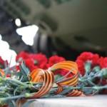 цветы у памятника
