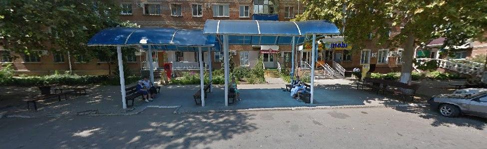 Белореченск, остановка