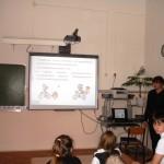 Белореченск, урок о ПДД