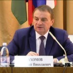 Мэр Сочи, Пахомов