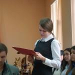 Белореченск, Первое заседание Совета Молодежи