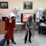 Белореченск, библиотека