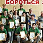 Белореченск, дартс