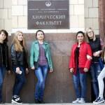 ЕвроХим, химическая олимпиада школьников