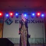 Белореченск, ЕвроХим, мероприятие, посвященное празднованию «Дня Химика»