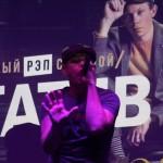 Белореченск, Нигатив рэп концерт