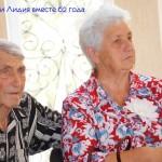 Белореченск, семьи вместе более 50 лет