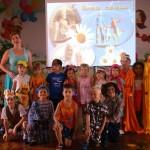 Белореченск, детям о семейных ценностях