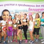 Белореченск, Цветочный забег 2016