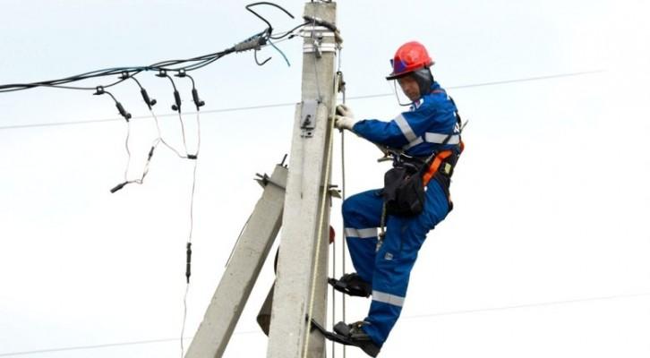 Отключение электроэнергии 26 мая