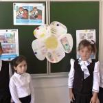 Учащиеся школ Белореченского района приняли участие во Всероссийской детской эстафете безопасности «Дорога — символ Жизни».