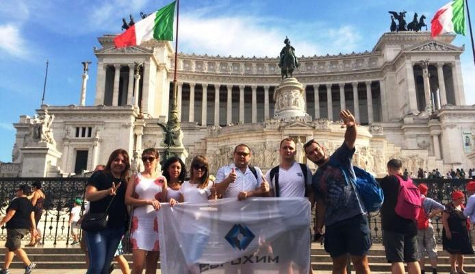Молодые специалисты в Италии