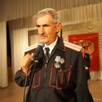 Белореченск, казачеству 320