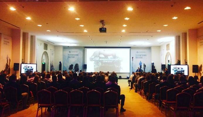 В Сочи завершился слёт молодых специалистов  компании ЕвроХим «Территория вызова».
