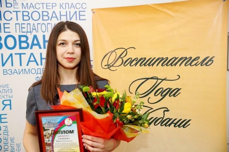 Воспитатель белореченского детсада стала победителем краевого конкурса