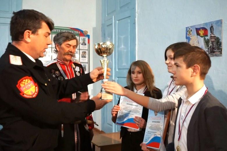 Главный приз — Кубок атамана!